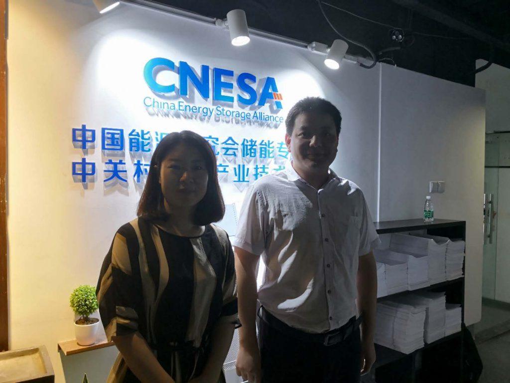 爱淘智慧能源走访中国能源研究会储能专委会