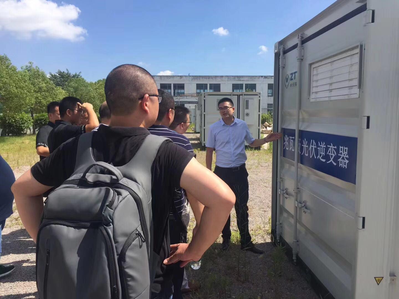 储能电站技术光储充项目考察团江苏站