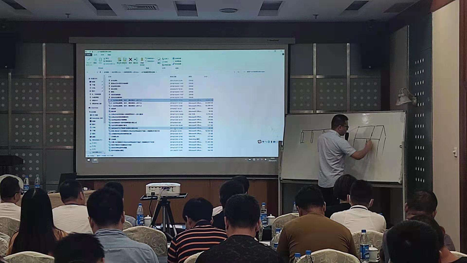 """5期常州光伏电站建设与储能微网培训班"""""""